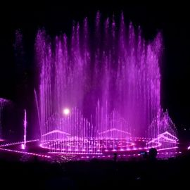 Lumintang City Park, A Multifunctional Place for Both Children and Adults